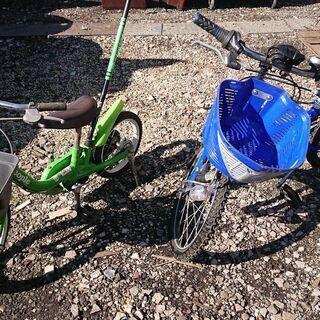 決まりました。!子供自転車差し上げます(2台)