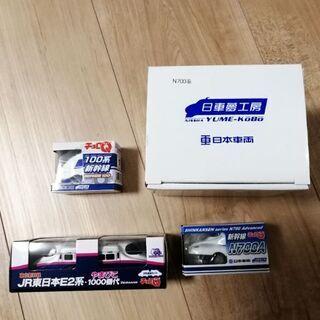 新幹線おもちゃセット