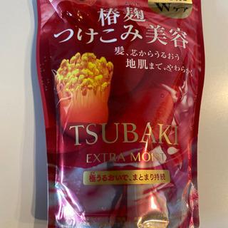 【ネット決済】TSUBAKI 椿麹つけこみ美容 シャンプー 詰め替え用