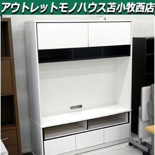 壁面収納型テレビ台 大容量 テレビボード 幅138×奥行39.5...