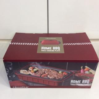 新品 recolte  Home BBQ  ホームバーベキュー ...