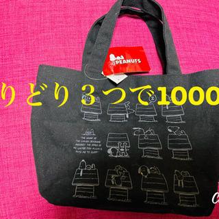 👜SNOOPYミニトートバッグ(未使用品)定価980円