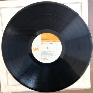 五輪真弓 - 時をみつめて LP レコード - 本/CD/DVD