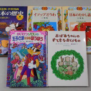 【値下げしました❗】【限定商品❗❗】子ども向け書籍パート2 11...