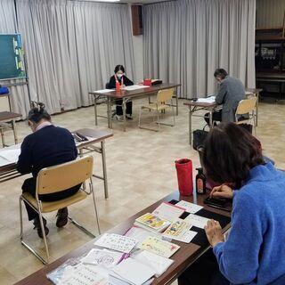 書道教室 月曜夜クラス|久留米毎日文化教室