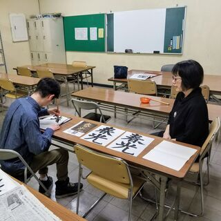 書道教室 火曜夜クラス|久留米毎日文化教室