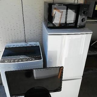 ご来店大歓迎⭐冷蔵庫、洗濯機多数あり⭐送料・設置は無料です⭐セッ...