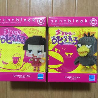 ☆チコちゃんに叱られる nanoblock☆