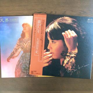 久保田早紀 - 天界、夢がたり LP レコード 2点セット
