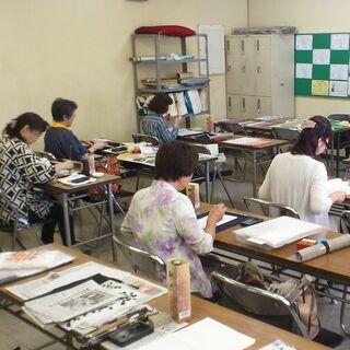 書道教室 金曜午後クラス|久留米毎日文化教室