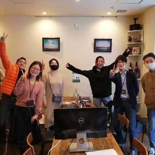 【2月限定キャンペーン実施中】パソコンなくてもOK!カフェで学べ...