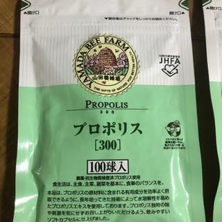 山田養鶏場 プロポリス 300