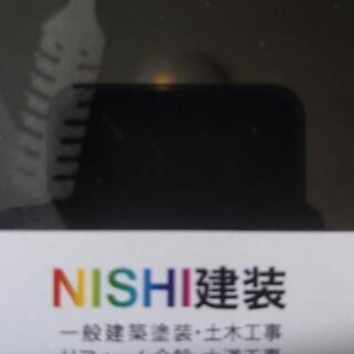 [NISHI ]出張 タイヤ交換&オイル交換&車検