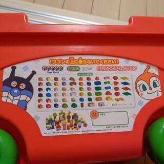 アンパンマン ブロックラボ - 子供用品