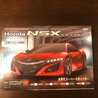 ラジコン Honda NSX