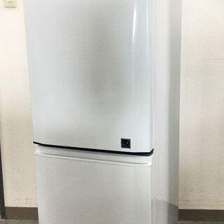 中古☆MITSUBISHI 冷蔵庫 2015年製 146L