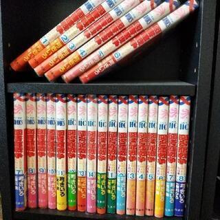 図書館戦争 24冊