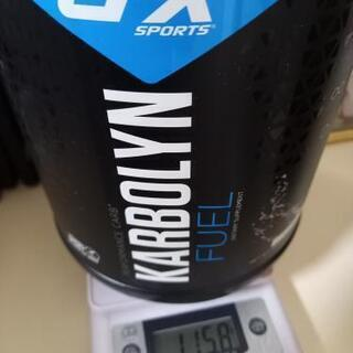 karbolyn (neutral)