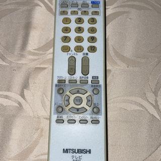 【ネット決済】MITSUBISHI テレビリモコン R-B33