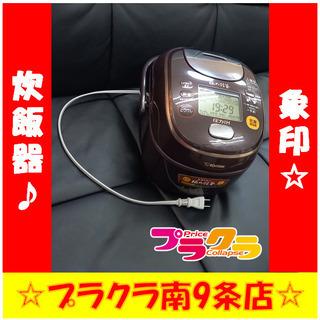 G4076 炊飯器 ZOJIRUSHI NP-QB06 3.5合...