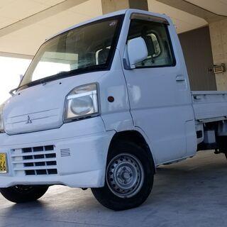 H11ミニキャブトラックです!