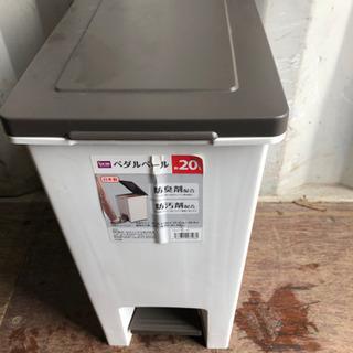 k0130-4 ゴミ箱 白 20L ペダルペール
