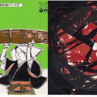 邦楽シングルレコード3枚セット(任意選択) - 本/CD/DVD