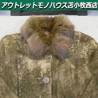 毛皮コート ラビット 高級 暖かい ブラウン系 苫小牧西店