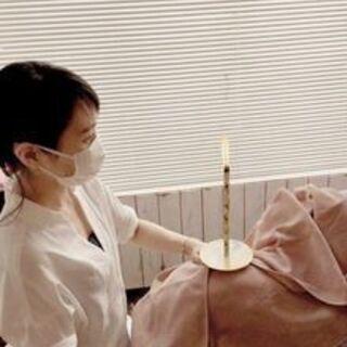 日程追加☆癒しケアにイヤーキャンドルセラピスト講座・広島教室
