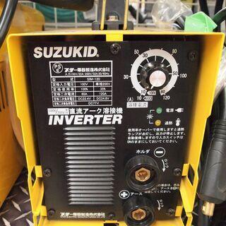【引取限定】  SUZUKID 直流アーク溶接機 中古品 …