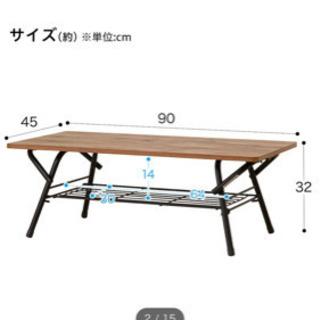 ニトリ おりたたみテーブルの画像