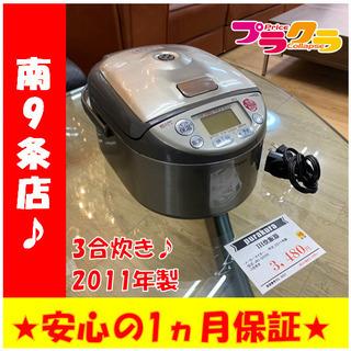 A0027 カード利用可能 動作確認済み♪ IH炊飯器 タイガー...