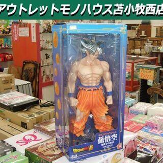 ドラゴンボール超 孫悟空 フィギュア 全高(約45cm )ギガン...
