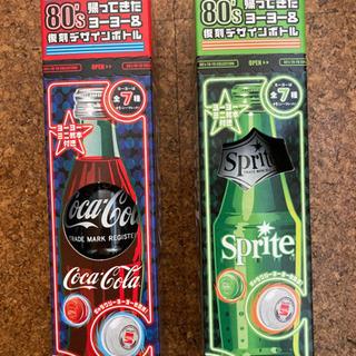 【復刻限定瓶ボトル】80S《復刻ヨーヨー付き》2006年当時物