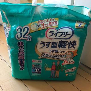 【ネット決済】うす型軽快パンツ Mサイズ