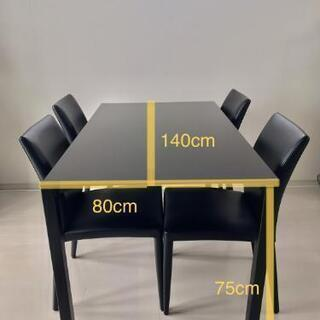 tempered glassダイニングテーブル