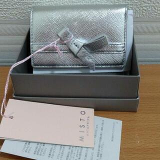 新品箱入り☆アンテプリマミスト ガーラ三つ折財布 シルバーの画像