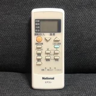 【未使用】ナショナル製エアコン用リモコン「品番A75C2668」