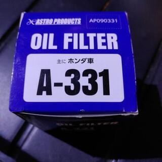 ステップワゴン用に買っていたオイルフィルター