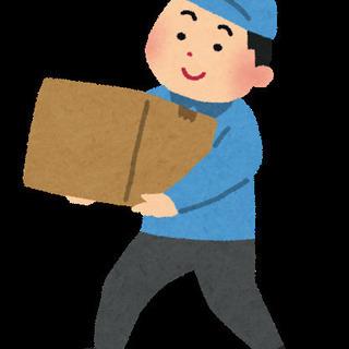 什器資材搬入や駐禁対策など、単発の案件引き受けます