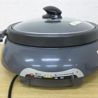 EUPA ユーパ 電気グリルなべ TSK-8206AP 2…