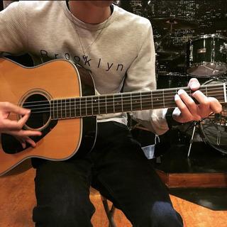 【ギターレッスン】蔓音