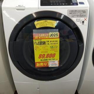 J025★1年保証★10K/6Kドラム洗濯乾燥機★HITA…