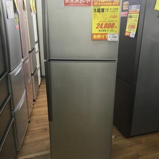 S171★6か月保証★2ドア冷蔵庫★HITACHI  R-…