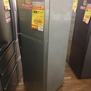S171★6か月保証★2ドア冷蔵庫★HITACHI  R-23DA  2014年製 ⭐動作確認済⭐クリーニング済 - 売ります・あげます