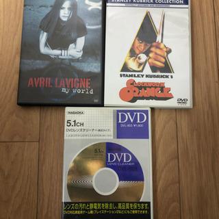DVD(アブリル・ラヴィ-ン,時計じかけのオレンジ,レンズクリ-ナ)