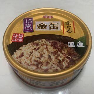 【ネット決済・配送可】キャットフード 15歳からの金缶まぐろ 40缶