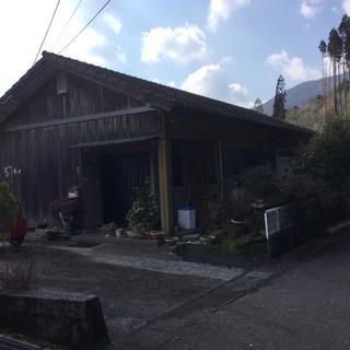 宮崎県日南市に別荘として又は家族で移住されませんか!