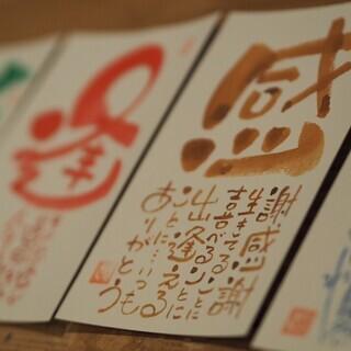 ★毎月第2第4火曜開催★己書(おのれしょ)筆ペン教室|静岡県焼津...