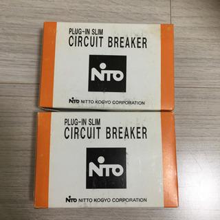 日東工業 ブレーカー circuit breaker PN…